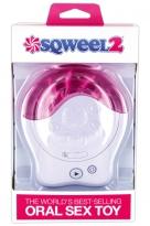 Sqweel 2 White